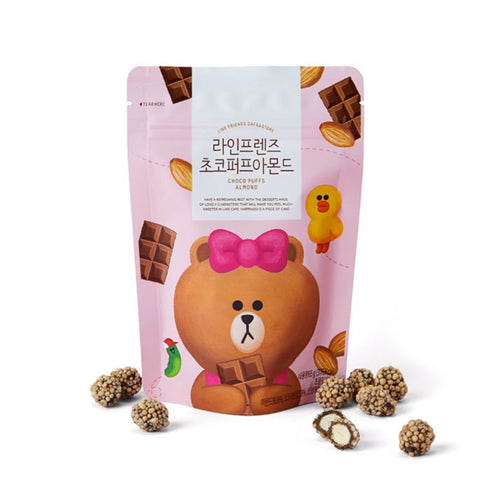 [LINE FRIENDS] Choco Puffs Almond