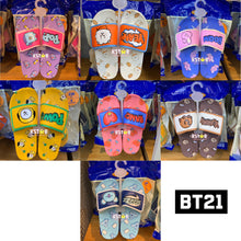 [LINE X BT21] Velcro Slippers