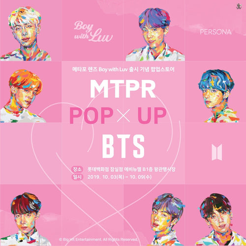[MTPR X BTS] Boy With Luv Color Lens + Random Photocard (Limited Edition.)