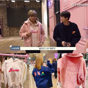 [BIG HIT] OFFICIAL HOUSE OF BTS SEOUL MD –  CLOTHES BTS WORE