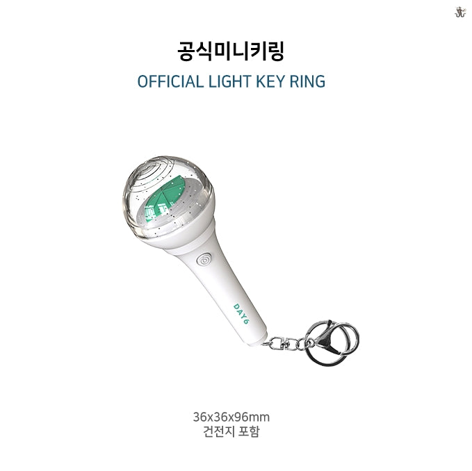 DAY6 Official Light Stick Keyring