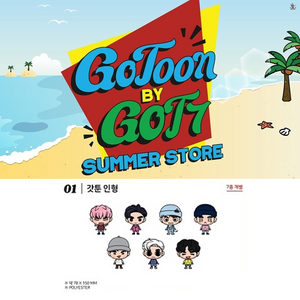 [JYP] OFFICIAL GOT7 GOTOON Doll