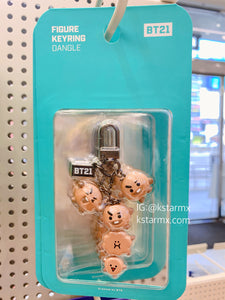 [LINE X BT21] Dangle Keyring