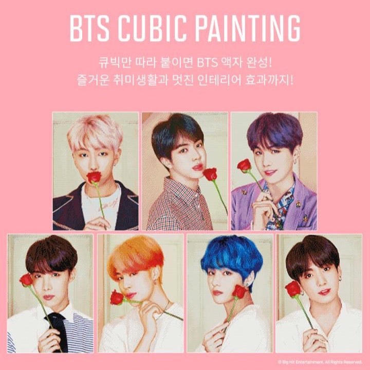 [BIG HIT] BTS Official DIY Cubic Painting (Free Express Shipping)