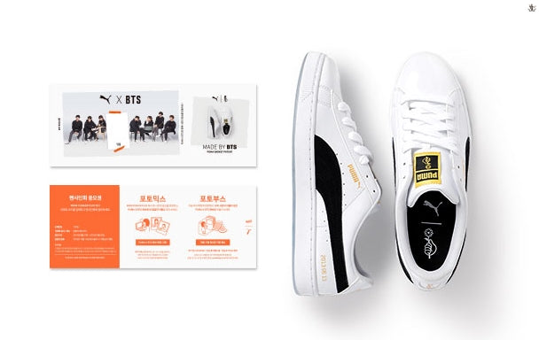 new concept 06206 94475 LIMITED EDITION: PUMA X BTS] BTS Basket Patent Sneakers – K-STAR