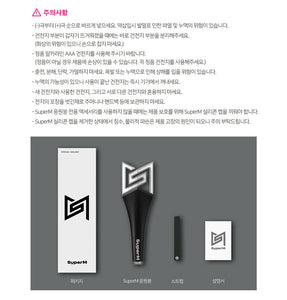 SuperM - Official Lightstick (Standard or Express Shipping)