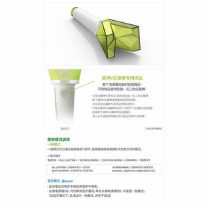 WayV - Official Lightstick (Free Shipping)