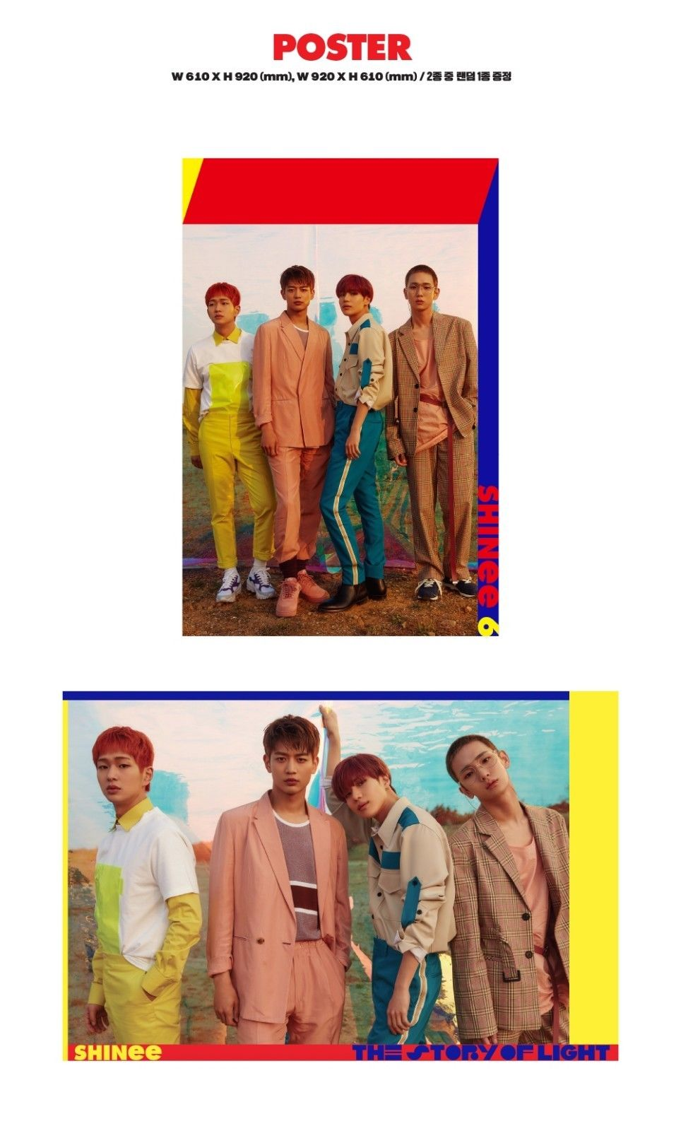 SHINee - The Story of Light EP 1 (Free Shipping) – K-STAR