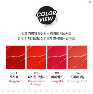 [BT21 X VT COSMETICS] Art In Lip Tint