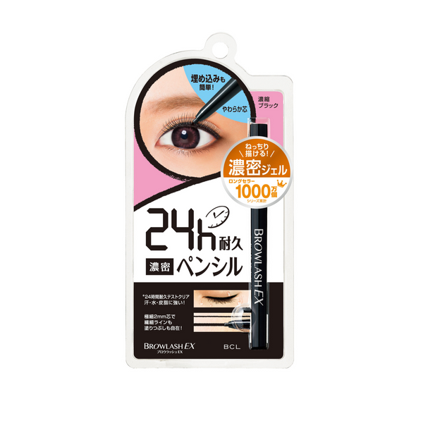 Browlash EX Slim Gel Pencil Eye Liner