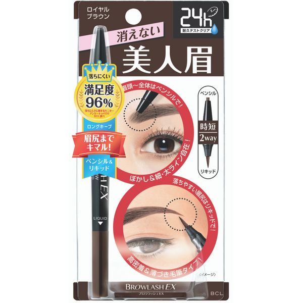 BrowLash EX Waterproof Eyebrow Pencil and Liquid