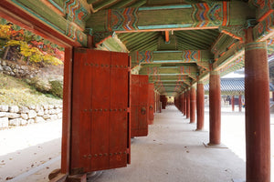 History + Writing (2 weeks in Gyeongju, Korea)