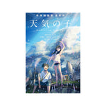 Tenki No Ko/Weathering With You Main Poster