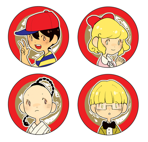 Earthbound Button Set