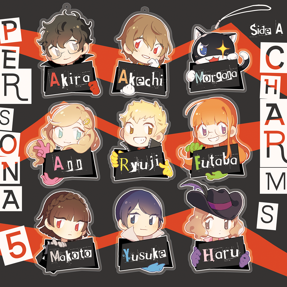 Persona 5 Charms