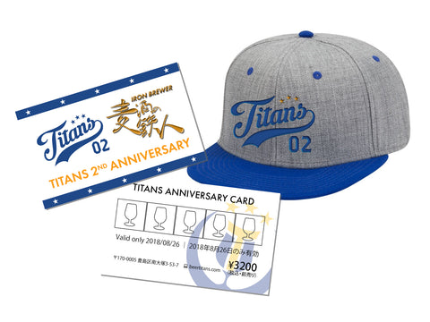 Titans 2nd Anniversary Hat + Beer Card (Presale)