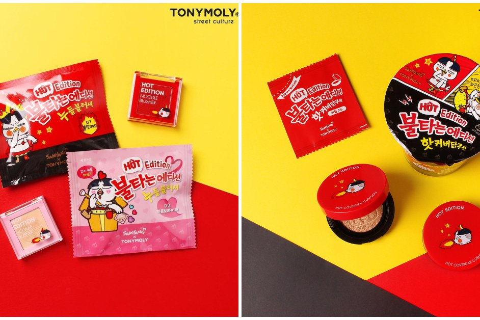 TonyMoly x Samyang Hot Edition Line Review