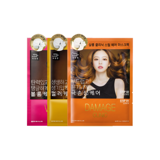Mise En Scene Steam Hair Mask Pack