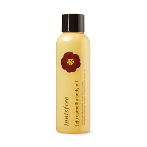 Innisfree Jeju Camellia Body Oil