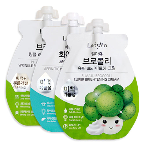 Ladykin Broccoli Super Brightening Cream
