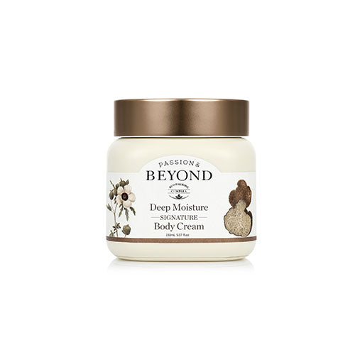 Beyond Deep Moisture Signature Body Balm