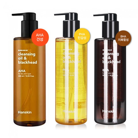 Hanskin Cleansing Oil & Blackhead