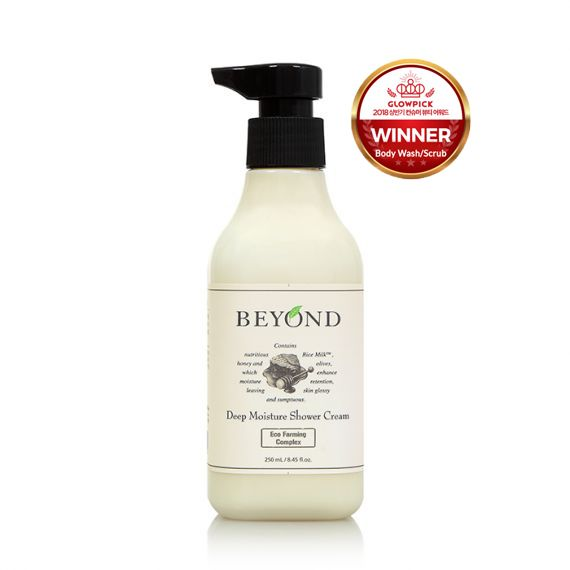 Beyond Deep Moisture Signature Shower Cream
