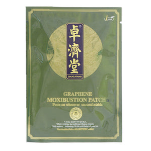 Patch Santé Massage Autocollant  Physiothérapie Graphène Moxibustion