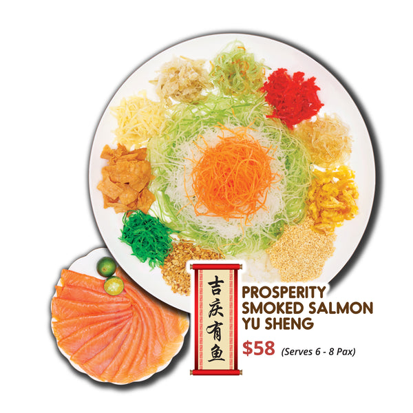 吉庆有鱼 Prosperity Smoked Salmon Yu Sheng