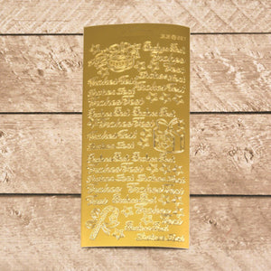 Sticker - AD - Festive - Gold