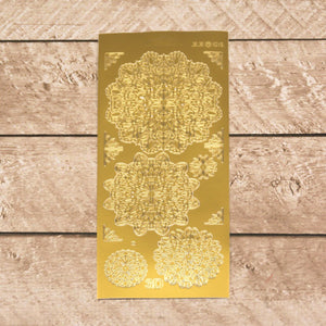 Sticker - AD - 3D Ornament round gold/gold