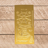 Sticker - AD - 3D MW Ships 2 - Gold
