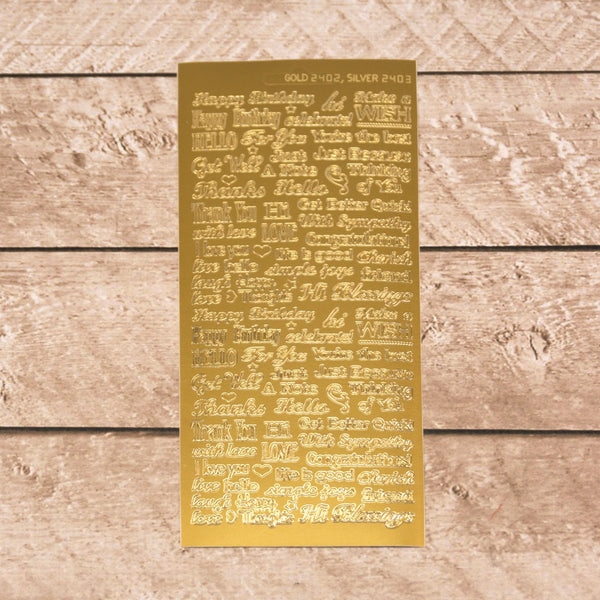 Sticker - AD - Tiny words & phrases gold/gold