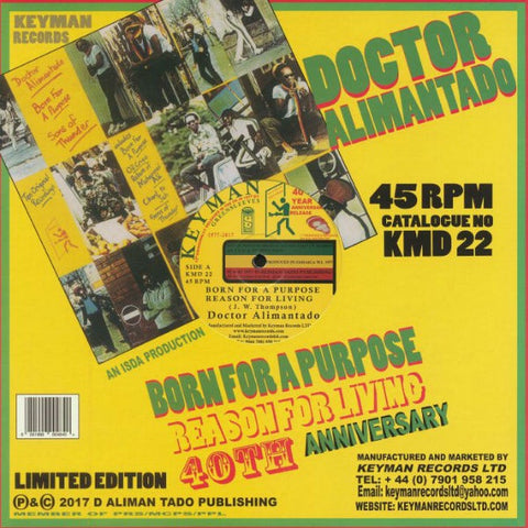 "Dr Alimantado - Born For Purpose 12"" Single - The JuicyJoint"