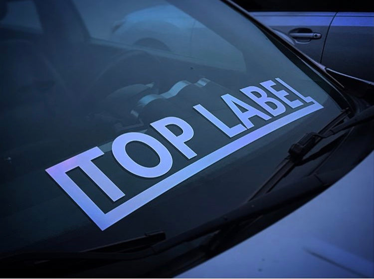 TopLabel Decals & Banners