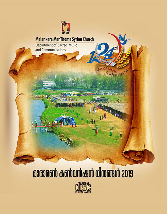 Maramon Convention Songs 2019