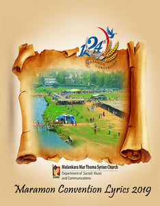 Maramon Convention 2019 Mal Lyrics