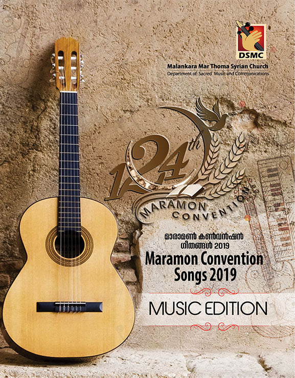 Maramon Convention 2019 Staff Notations