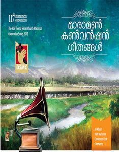 Maramon Convention-2012