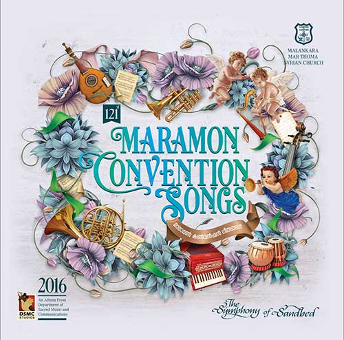 Maramon Convention 2016 Songs