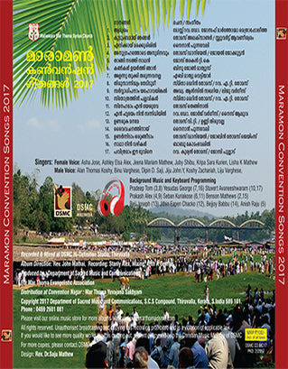 Maramon Convention 2017 Lyrics