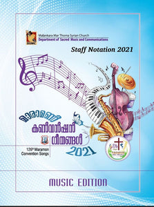 Maramon Convention 2021 Staff Notations