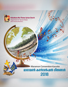 Maramon Convention 2018 Karaoke