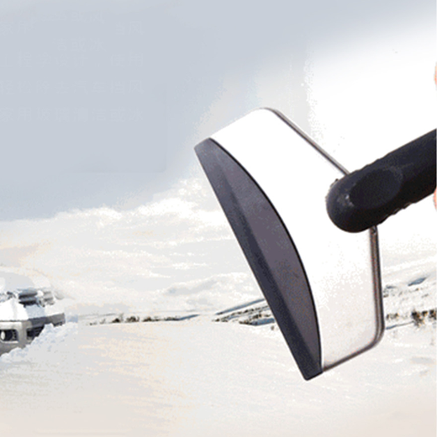 Smart Car Stainless Steel Snow Scraper