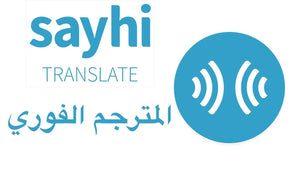 SayHi Translate app