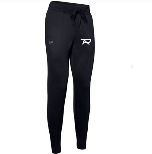 2021 Under Armour Women's Terry Fleece Jogger