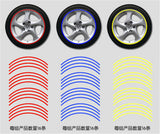 3M Reflective Wheel Rim Decal Tape 16pcs Per Set - Amazing Steals N Deals
