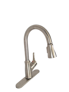American Brass Brushed Nickle Kitchen Faucet