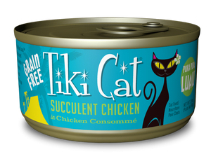 Tiki Cat Puka Puka Luau Grain Free Succulent Chicken in Chicken Consomme Canned Cat Food