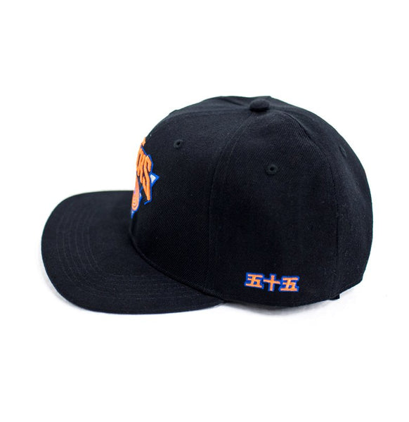 The Knocks Snapback